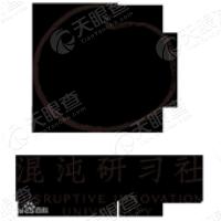 上海知行明德投资管理顾问有限公司