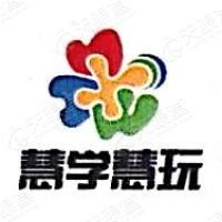 智慧天下(北京)教育科技有限公司