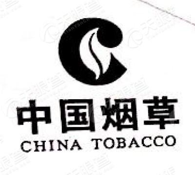 中国烟草总公司重庆市公司奉节分公司_【信用
