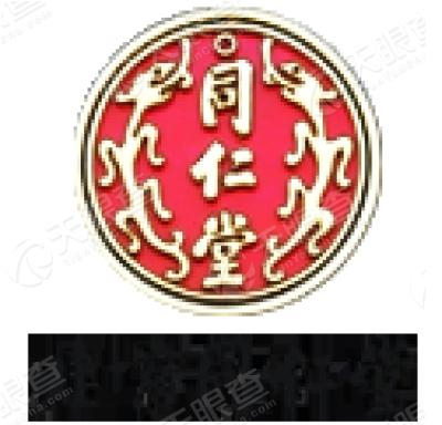 北京同仁堂京北企业管理有限公司清河店_【信