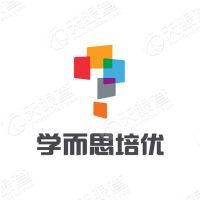 北京学而思教育科技有限公司济南分公司