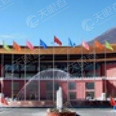 青海庆华煤化有限责任公司_【信用信息_诉讼