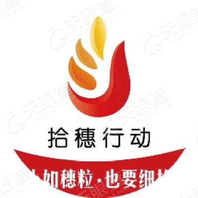 中国人口老龄化_中国人口基金会网站