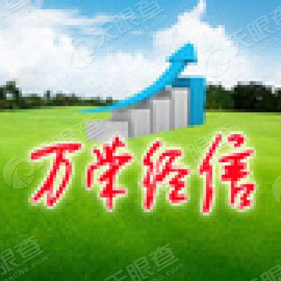 荣县gdp_国内新闻_国内新闻_环球网